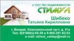 1-к квартира Советский проспект