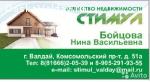 1-к квартира ул. Ветеранов