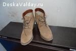 Полушубок и ботинки