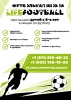 Футбол в Валдае