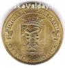 продам 10 рублей Петрозаводск 2016 года