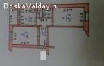 Продам 2-к квартиру, 47 м², 5/5 эт.г.Валдай, пр-т Васильева