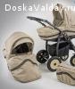 продам  детскую коляску ANMAR MARSEL 2 В 1