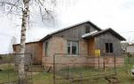 Продам дом 100 м2 на участке 40 соток