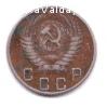 продам монету 10 копеек 1952 года