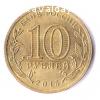 """продам монету 10 рублей ГВС """"Ломоносов"""", 2015 год"""