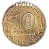 """продам монету 10 рублей ГВС  """"Луга"""", 2012 год"""