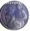 """продам монету """"130 лет со дня рождения К.Э.Циалковского"""""""