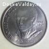 """продам монету """"175 лет со дня рождения М.Ю.Лермонтова"""""""