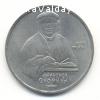 """продам монету """"500 лет со дня рождения Ф.Скорины"""""""