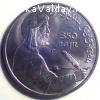 """продам монету """"850 лет со дня рождения Н.Гянджеви"""""""