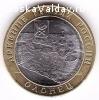 продам монету - Олонец