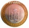 продам монету Орловская область