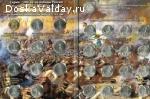 продам набор монет Бородино 1812 год