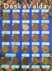 продам набор монет Города воинской славы