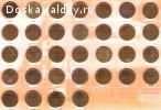 продам погодовку 2 копейки СССР 1961-1991 г.г. - 32 монеты