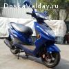Продам скутер LIFAN125T-26