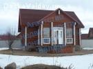 Жилой благоустроенный 2-эт.дом с баней на берегу озера Велье
